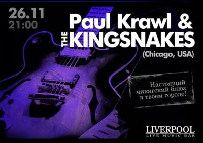 Krawl and the KingSnakes