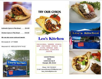 Leo's Kitchen