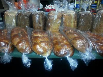 This is our Challah bread and some of the other breads we offer.