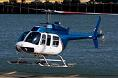Bell Helicopter Used
