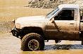 Used Toyota Pickup